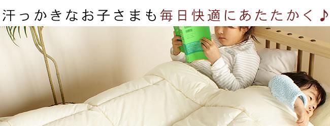 寝具_インビスタ社製クォロフィル布団(オールシーズン用掛け布団)-18