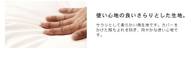 羽毛布団_ホワイトダック85%_ジュニアサイズ_21