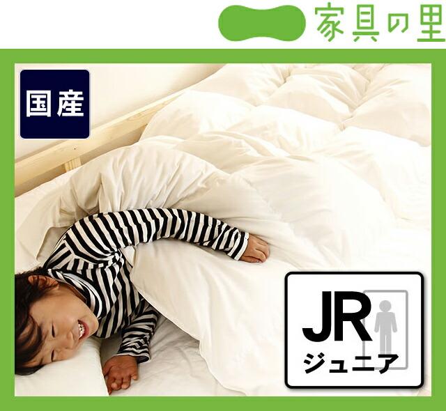 寝具 掛け布団