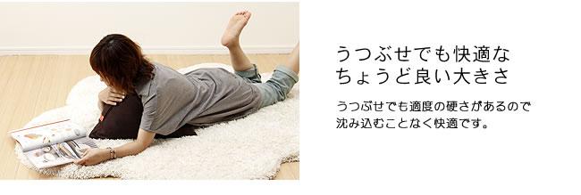 ビーズクッション_ミニ_09