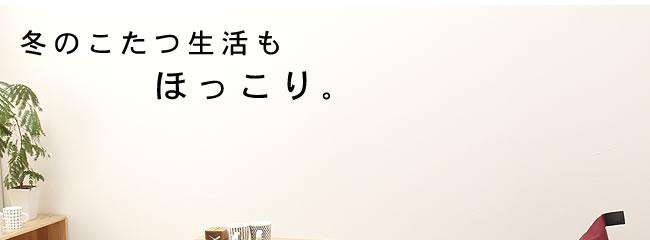 ビーズクッション_レギュラー_05