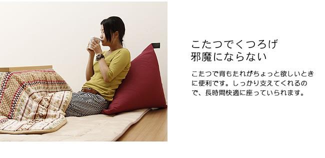 ビーズクッション_レギュラー_07