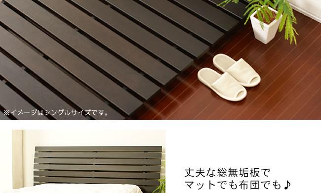国産すのこベッド_モダンアジアンなロータイプ木製すのこベッド_07