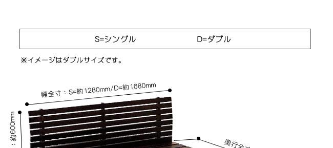 国産すのこベッド_モダンアジアンなロータイプ木製すのこベッド_11