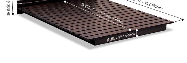 国産すのこベッド_モダンアジアンなロータイプ木製すのこベッド_12