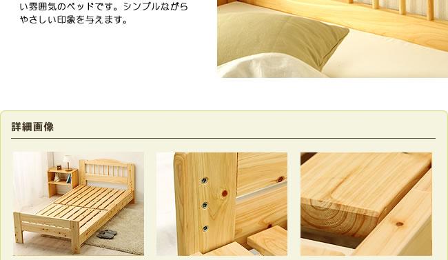 国産すのこベッド_100%ひのき材の安心安全木製すのこベッド_12