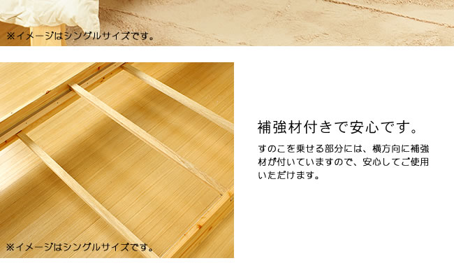 国産すのこベッド_100%ひのき材の安心安全木製すのこベッド_15