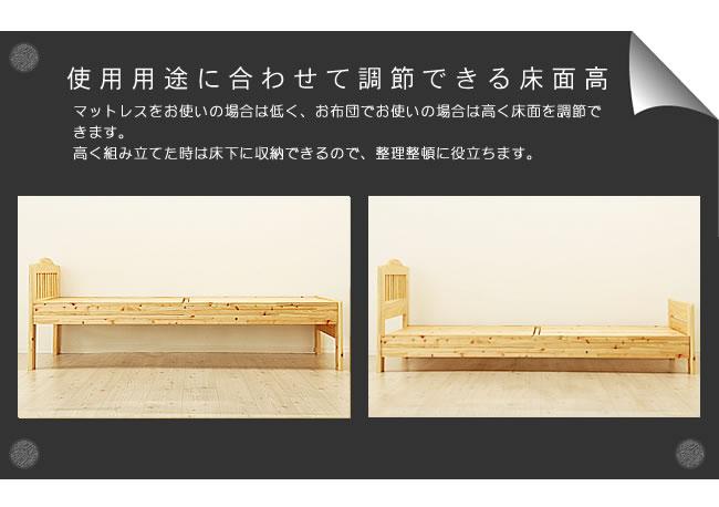 国産すのこベッド_100%ひのき材の安心安全木製すのこベッド_16