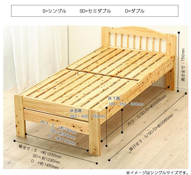 国産すのこベッド_100%ひのき材の安心安全木製すのこベッド_17