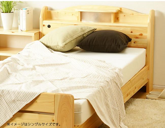 国産すのこベッド_100%ひのき材の照明付き木製すのこベッド_02