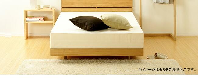 国産すのこベッド_すっきり明るいタモ無垢材の木製すのこベッド_04
