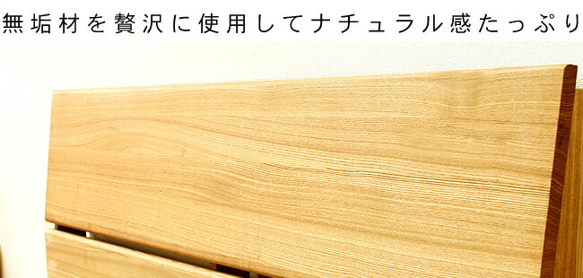 国産すのこベッド_すっきり明るいタモ無垢材の木製すのこベッド_07