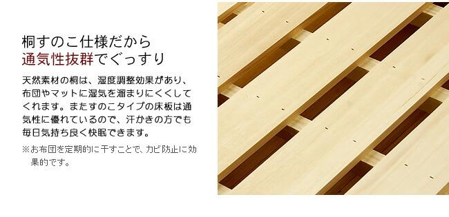 国産すのこベッド_すっきり明るいタモ無垢材の木製すのこベッド_12