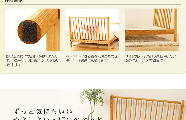 国産すのこベッド_ほんのりと可愛らしい木製すのこベッド_08