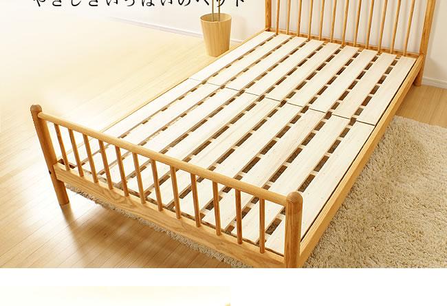 国産すのこベッド_ほんのりと可愛らしい木製すのこベッド_09