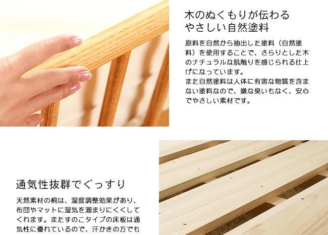 国産すのこベッド_ほんのりと可愛らしい木製すのこベッド_10
