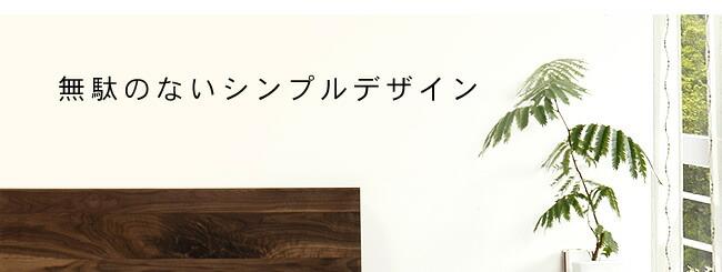 国産すのこベッド_心落ち着くウォールナットの木製すのこベッド_03