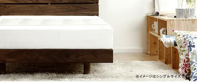 国産すのこベッド_心落ち着くウォールナットの木製すのこベッド_04