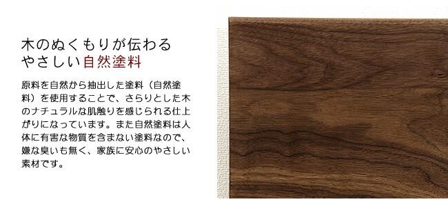 国産すのこベッド_心落ち着くウォールナットの木製すのこベッド_10
