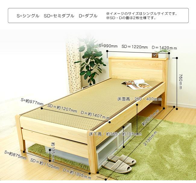 国産畳ベッド_ひのき無垢材を贅沢に使用した木製畳ベッド_14