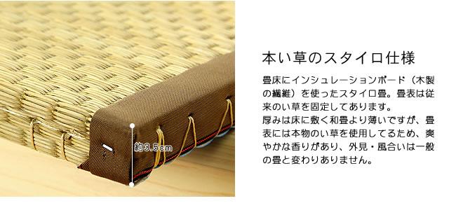 国産畳ベッド_ひのき無垢材を贅沢に使用した木製畳ベッド_07