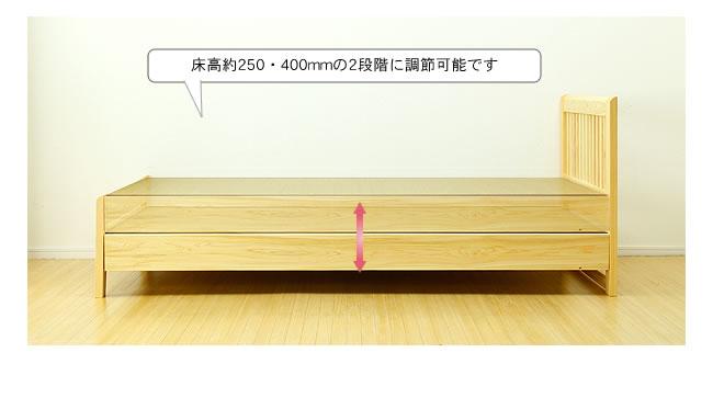国産畳ベッド_ひのき無垢材を贅沢に使用した木製畳ベッド_13