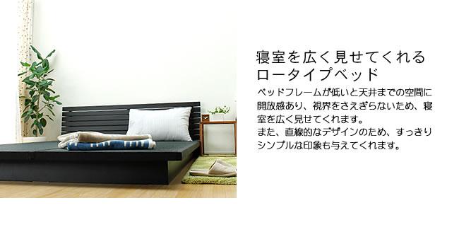 国産畳ベッド_モダンな風合いの木製畳ベッド_03