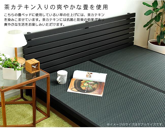 国産畳ベッド_モダンな風合いの木製畳ベッド_04