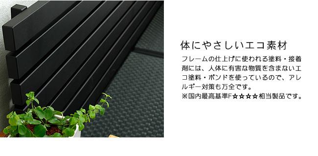 国産畳ベッド_モダンな風合いの木製畳ベッド_06