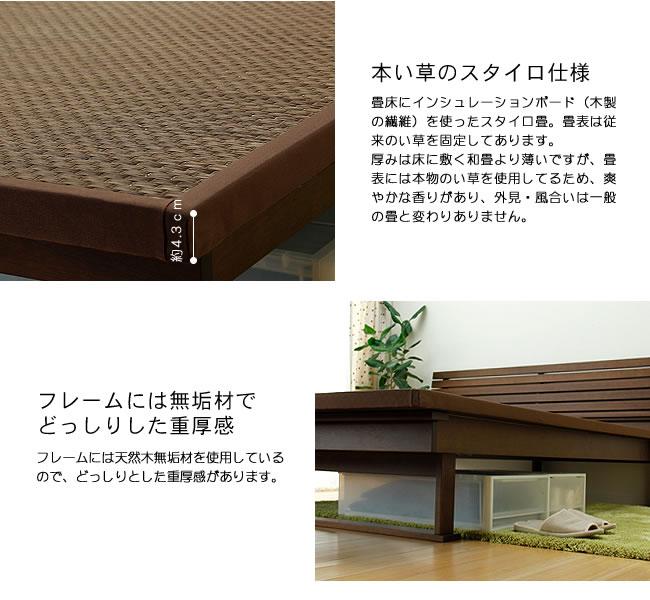 国産畳ベッド_心落ち着く風合いの木製畳ベッド_05