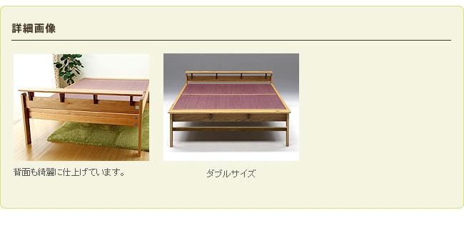 国産畳ベッド_オーク無垢材を使用した木製畳ベッド_08