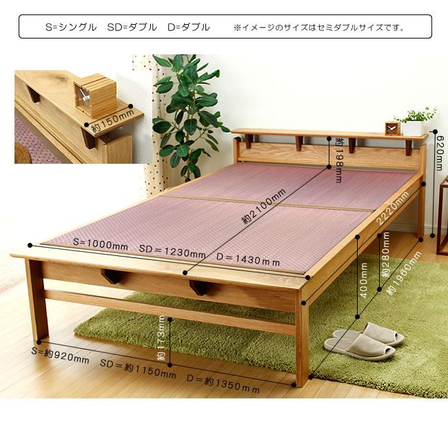国産畳ベッド_オーク無垢材を使用した木製畳ベッド_09