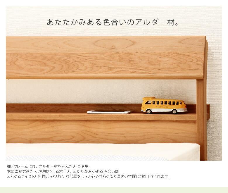小物が置ける宮付き国産すのこベッド_03