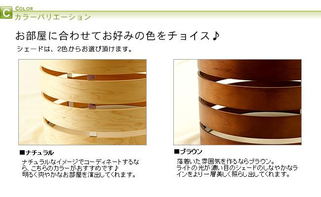 雑貨_天井照明・ペンダントライトMercury(マーキュリー)Lサイズ