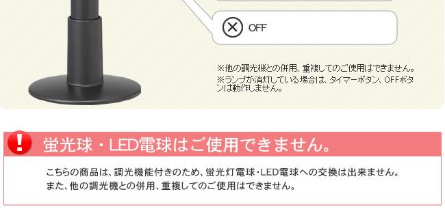 雑貨_天井照明フォーチュンリモートシーリングランプ-09