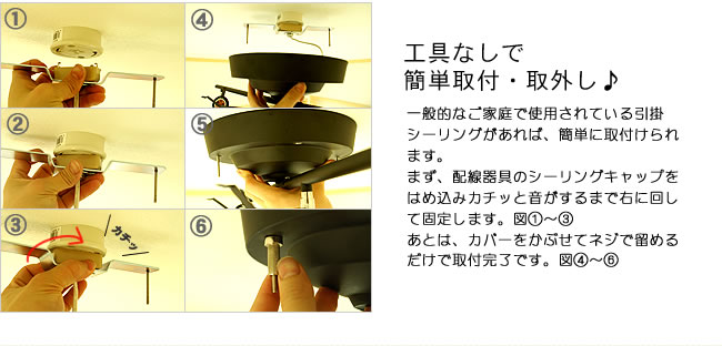 雑貨_天井照明フォーチュンリモートシーリングランプ-10