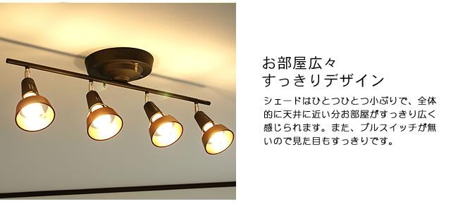 雑貨_天井照明フォーチュンリモートシーリングランプ-14