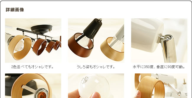 雑貨_天井照明フォーチュンリモートシーリングランプ-16