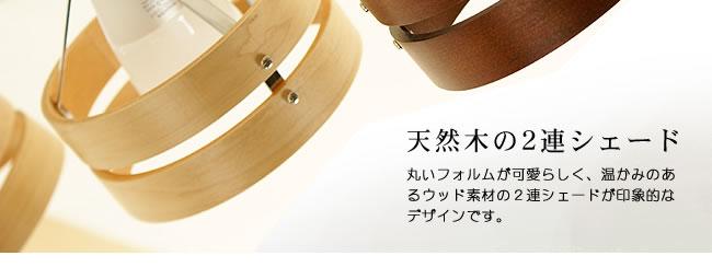 雑貨_天井照明スポットマーキュリーリモートシーリングランプ-16