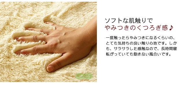 ラグ・カーペット_ふんわりやわらかな肌触りが大人気のラグ-03