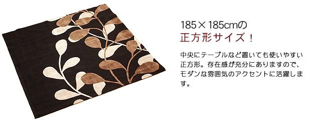 ラグ・カーペット_ニット織りで上品なモダンラグ-03