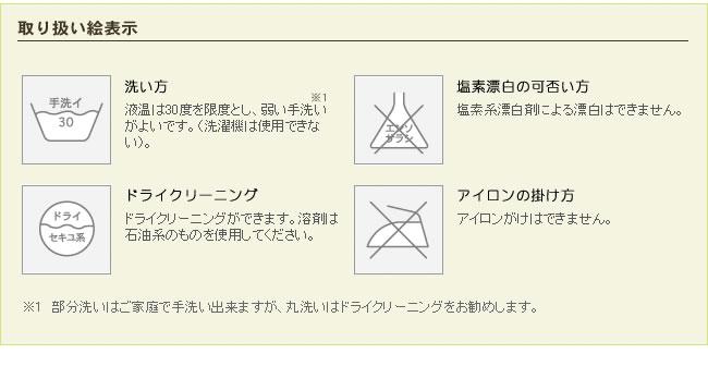 �������ߤ�����_�դä����ߤ�ñ��-09
