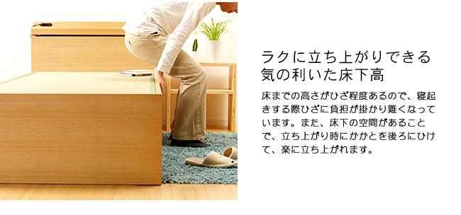 国産畳ベッド_爽やかな風が舞い込む木製畳ベッド_08