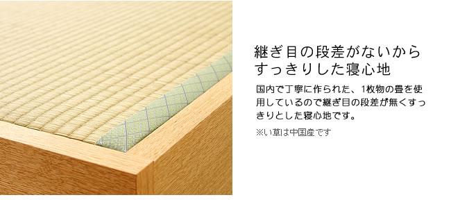 国産畳ベッド_爽やかな風が舞い込む木製畳ベッド_10
