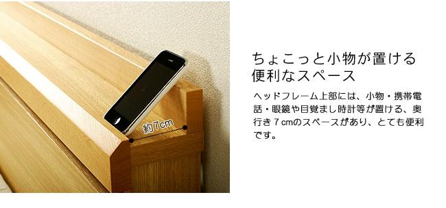 国産畳ベッド_爽やかな風が舞い込む木製畳ベッド_12