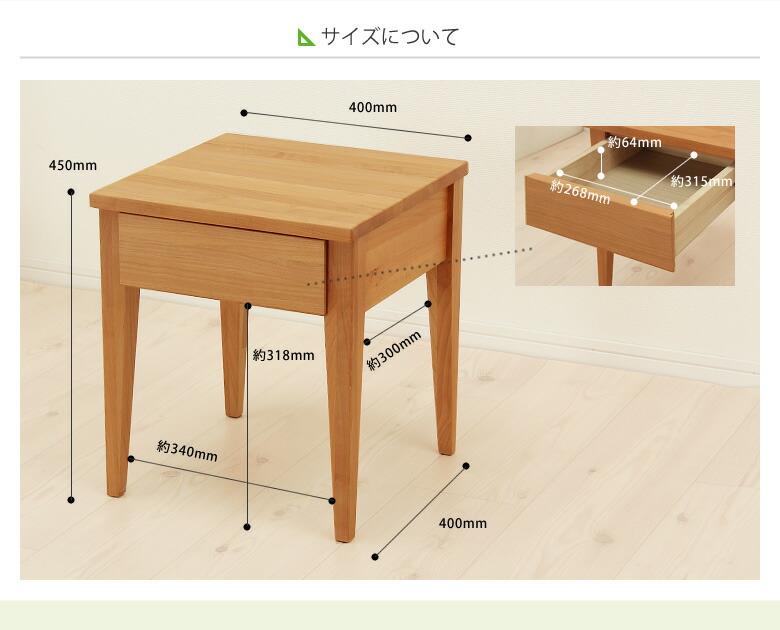 北欧スタイルのナイトテーブル(ナチュラル)