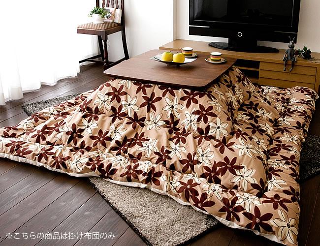 奈良で作るふっかふかこたつ布団
