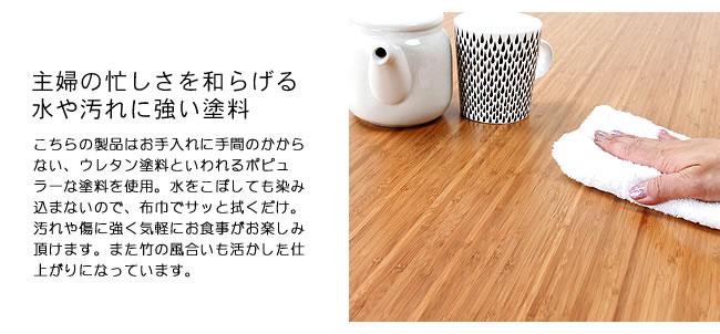 リビングテーブル_竹の木製座卓・ちゃぶ台120cm幅_07