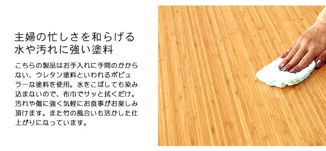 ちゃぶ台_竹無垢材のちゃぶ台80cm丸_07