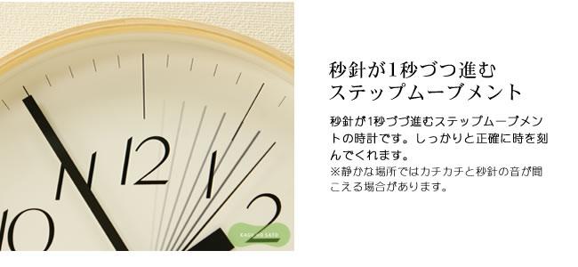 掛け時計_レムノス_rikiclock_08